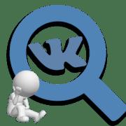 Ищем человека ВКонтакте