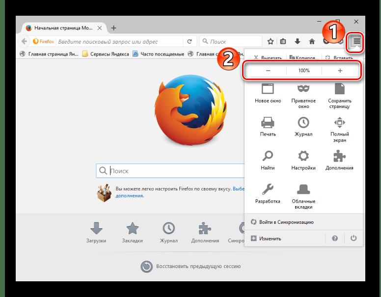 Изменение масштаба в Mozilla Firefox