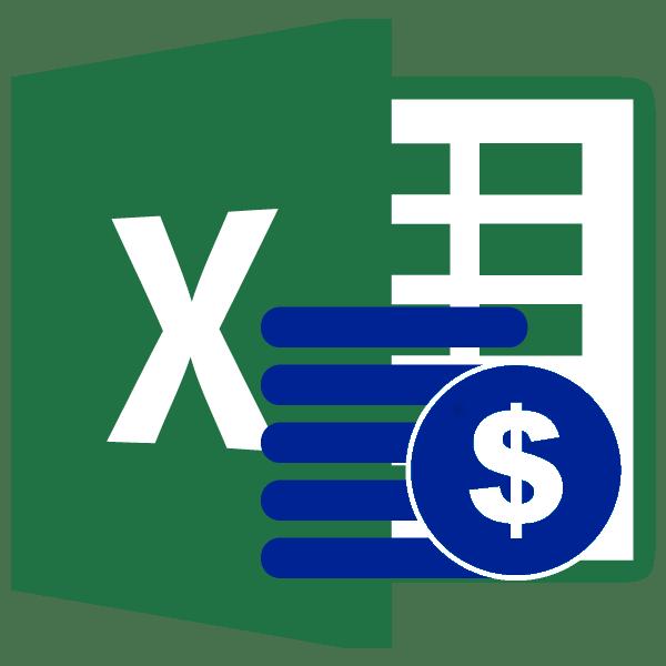 Матрица БКГ в Microsoft Excel