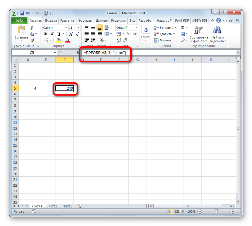 Результат функции ПРЕОБР в Microsoft Excel