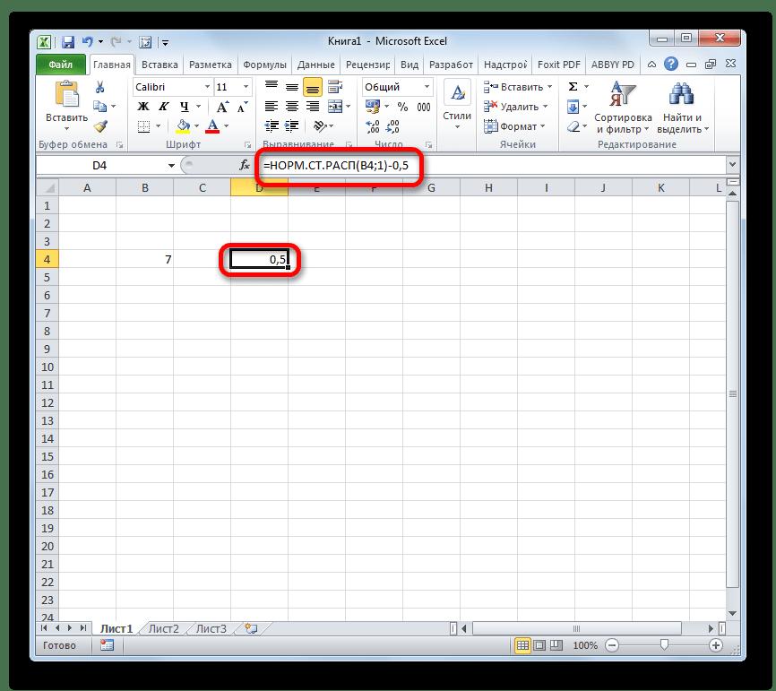 Результат вычисления функции Лапласа в Microsoft Excel