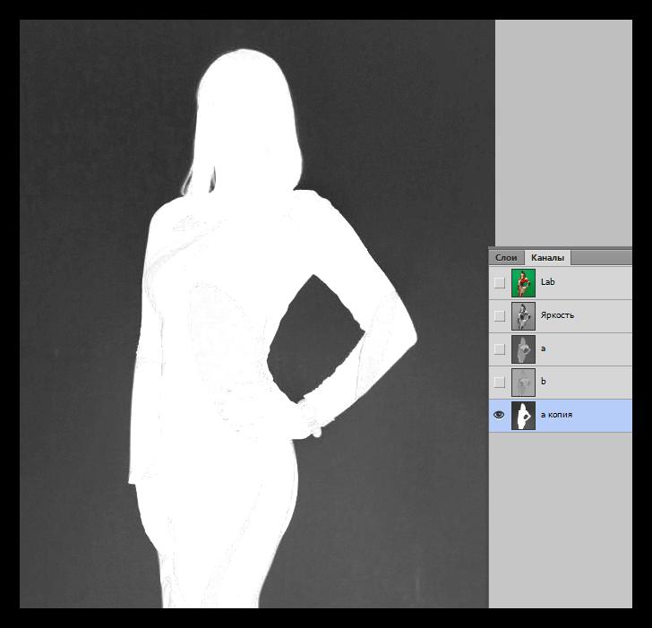 Результат заливки канала черным цветом в Фотошопе