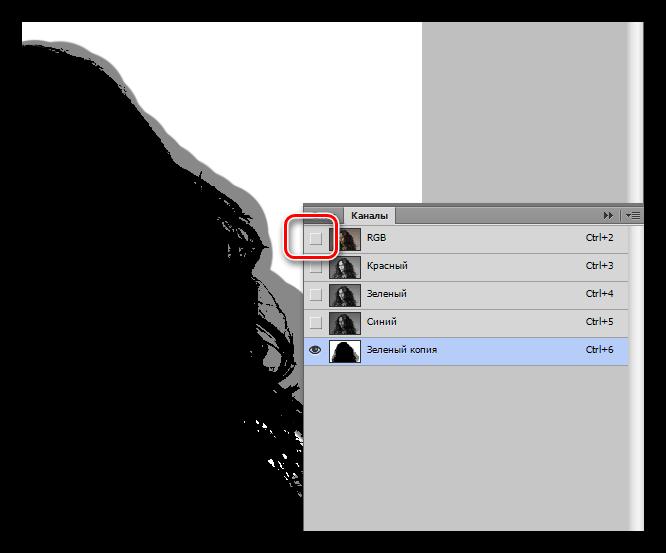 Снятие видимости с канала RGB в Фотошопе