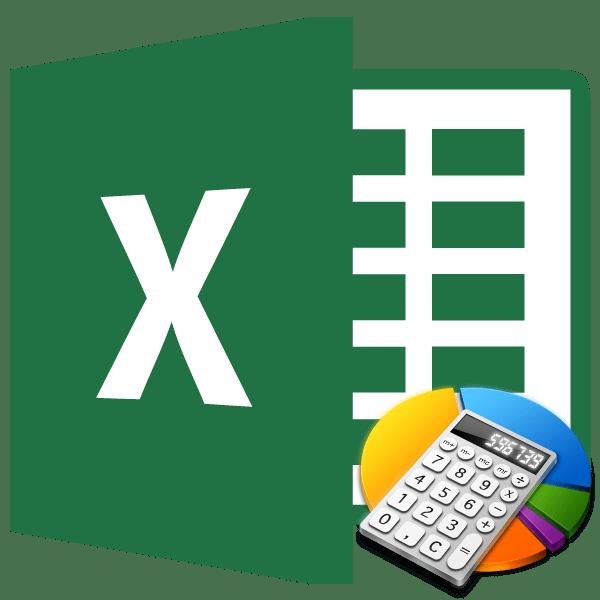 Сумма произведений в Microsoft Excel