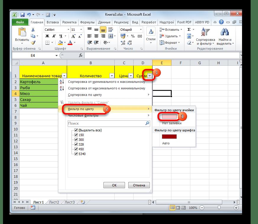 Включение сортировки по цвету в Microsoft Excel