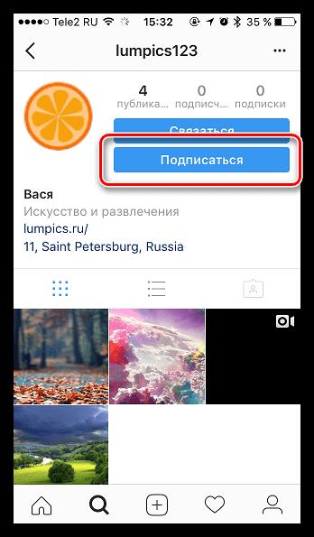 Выполнение подписки на пользователя в Instagram