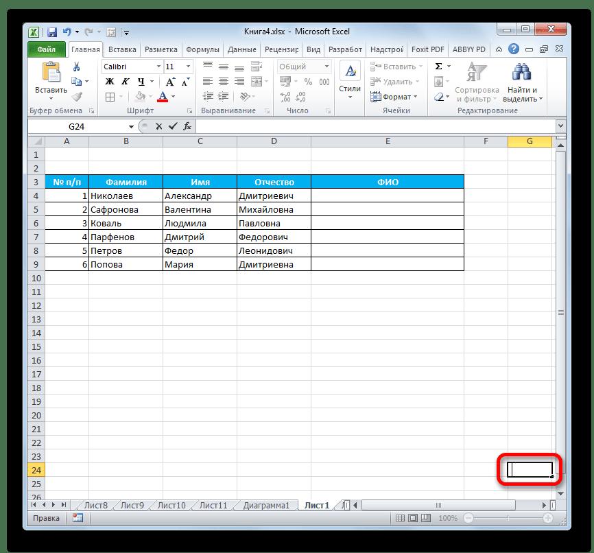 Ячейка с пробелом в Microsoft Excel