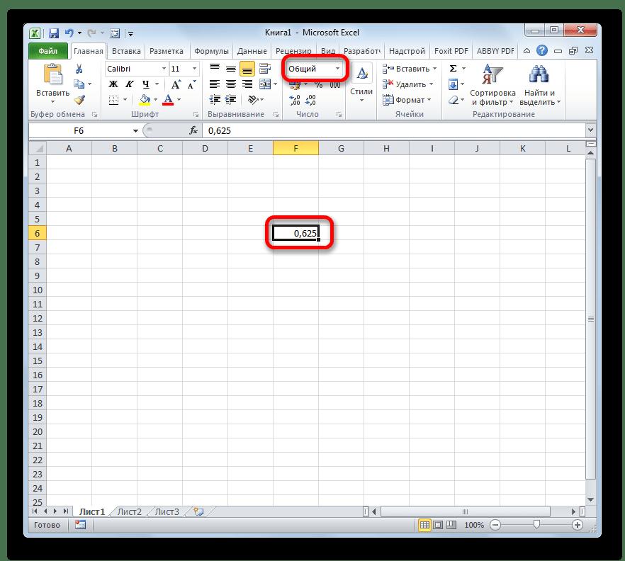 Ячейка в общем формате в Microsoft Excel
