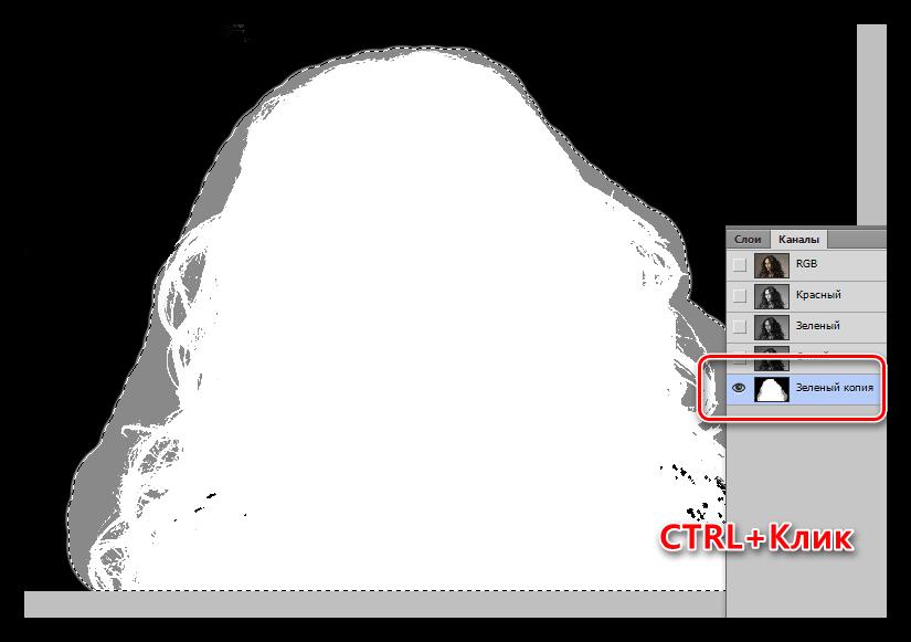 Загрузка копии зеленого канала в выделенную область в Фотошопе