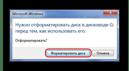 окно форматирования диска