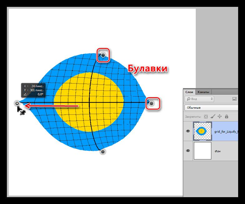 Деформирование изображения инструментом Марионеточная деформация в Фотошопе