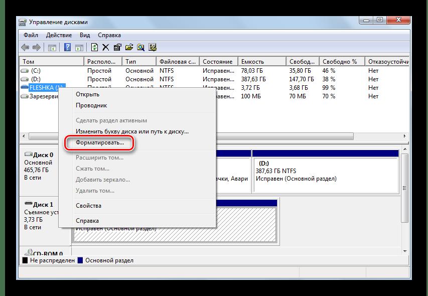 Форматирование через Управление дисками