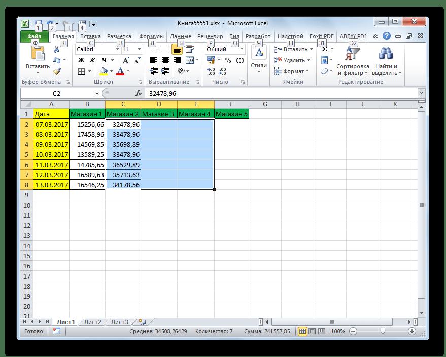 Многомерный массив удален через кнопку на ленте в Microsoft Excel