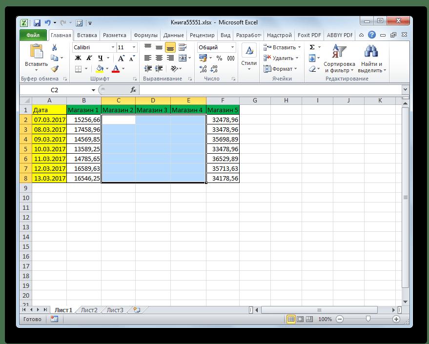 Многомерный массив удален со сдвигом вверх через кнопку на ленте в Microsoft Excel
