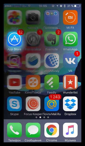 Открытие приложения App Store
