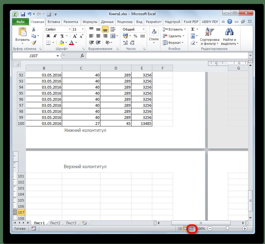 Переход в страничный режим через кнопку на строке состояния в Microsoft Excel