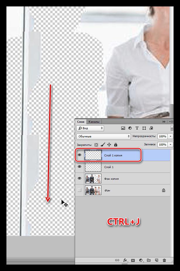 Как убрать лишние надписи с картинки в фотошопе