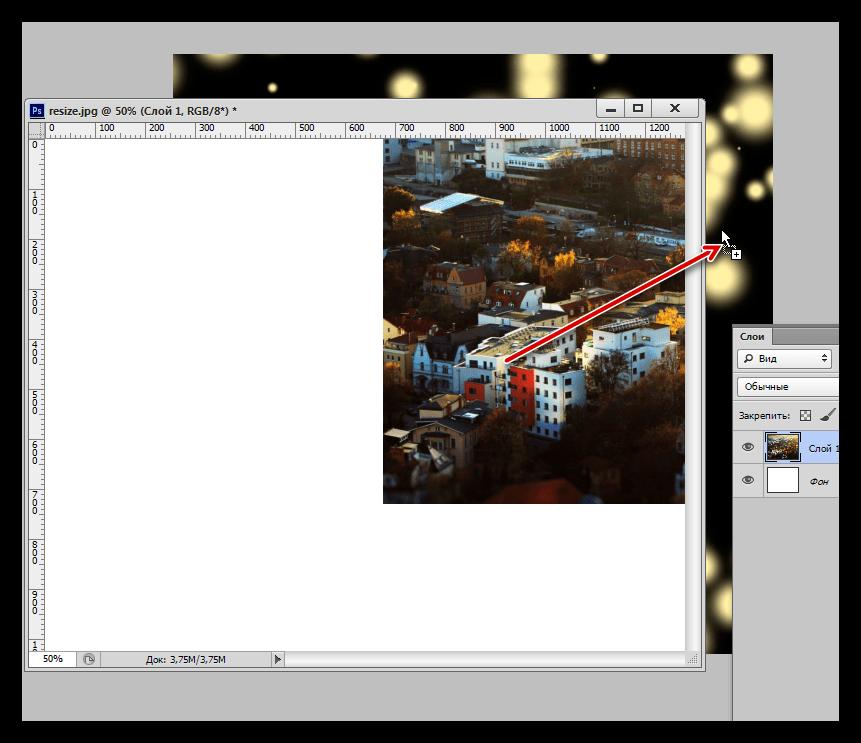 Перетягивание слоя с изображением на целевой документ при закрашивании фона в Фотошопе