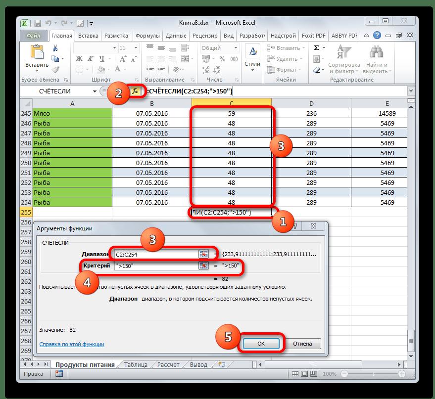 Подсчет значений больше 50 в окне аргументов функции СЧЁТЕСЛИ в Microsoft Excel
