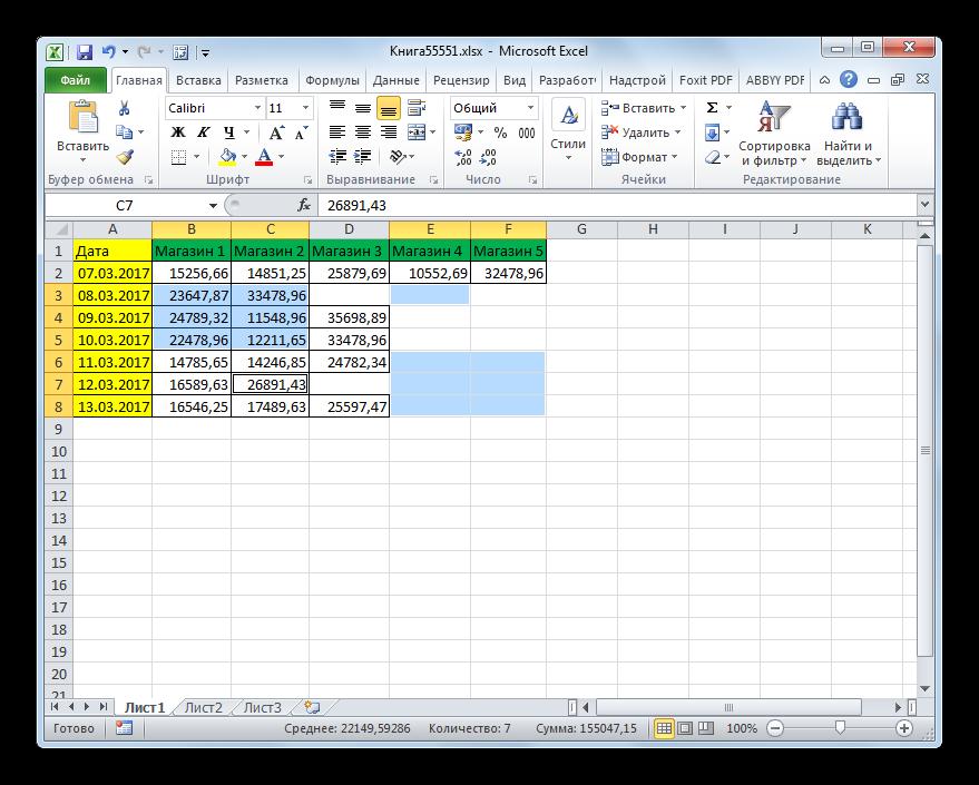 Разрозненные элементы удалены в Microsoft Excel