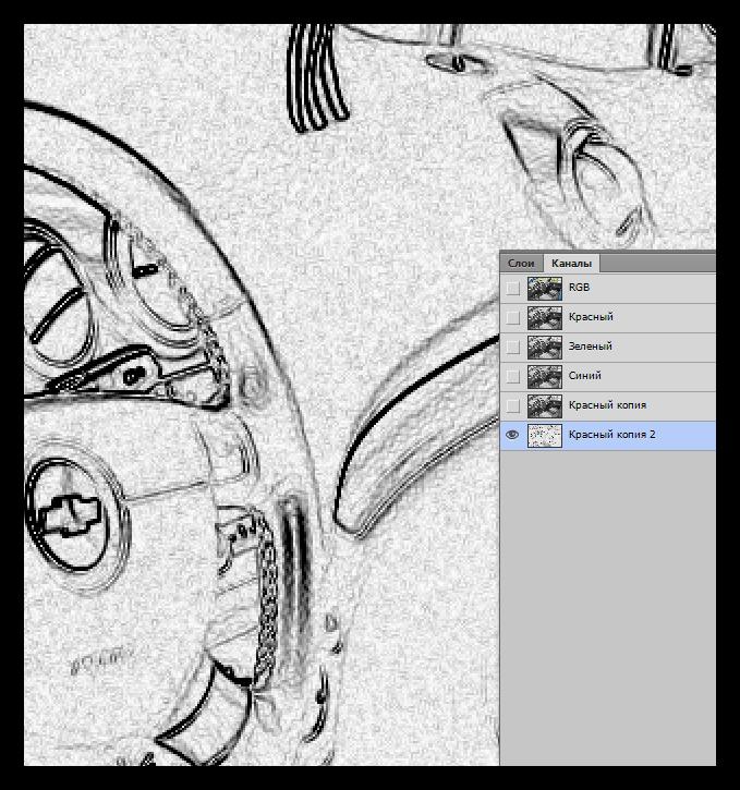 Результат применения фильтра Выделение краев при удалении зернистости с фотографии в Фотошопе
