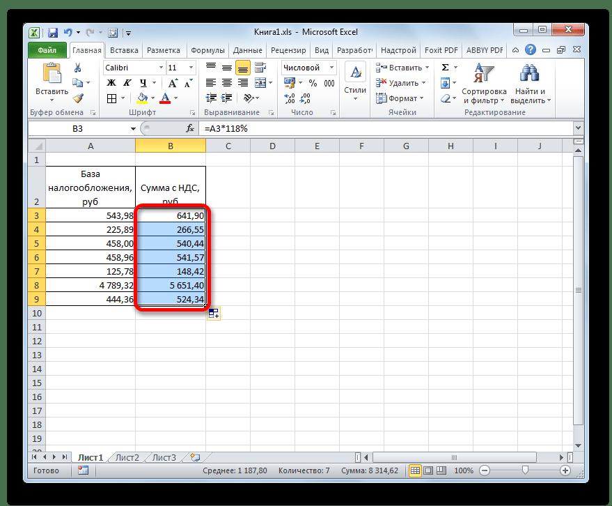 Результат расчета суммы с НДС от суммы без НДС в Microsoft Excel