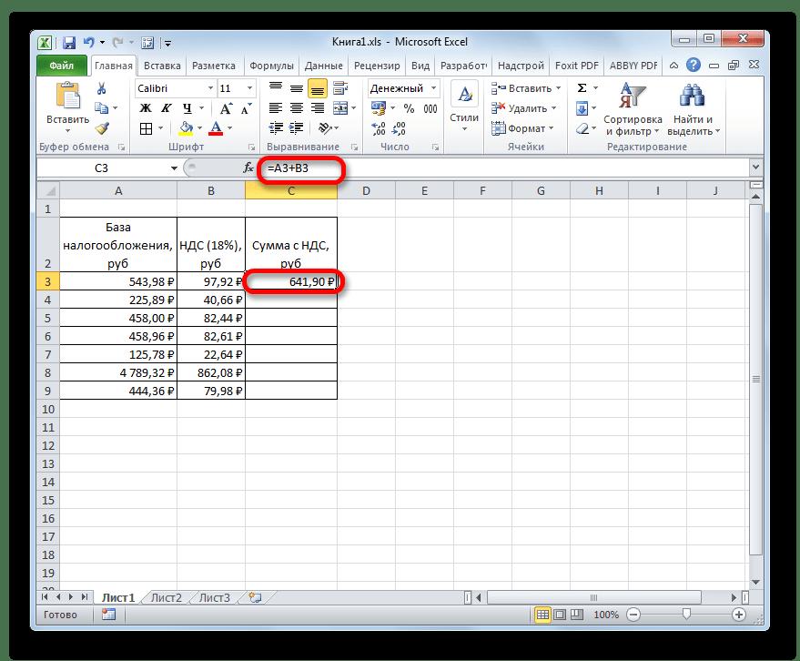 Результат расчета суммы с НДС в Microsoft Excel