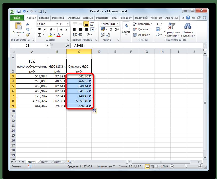 Сумма с НДС для всех значений расчитана в Microsoft Excel