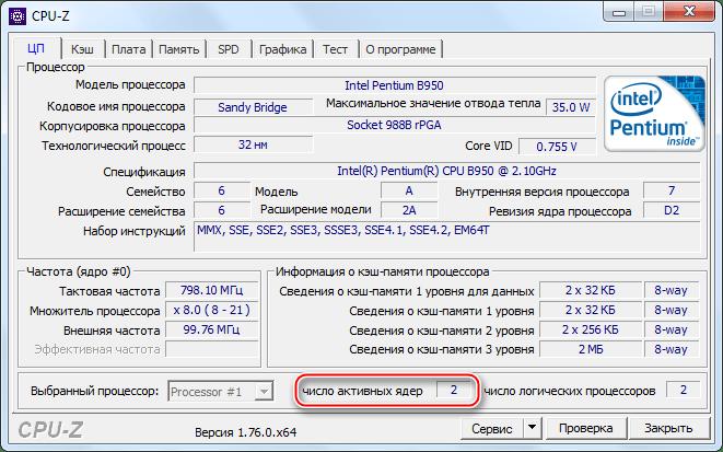 Сведения о процессоре в CPU-Z