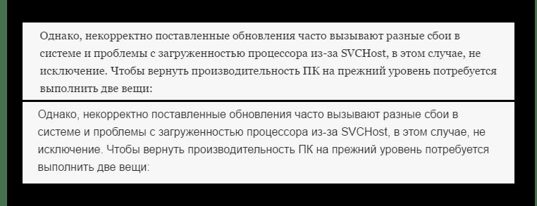 Типы шрифта режима чтения в Яндекс.Браузере