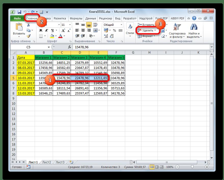Удаление горизонтальной группы ячеек через кнопку на ленте в Microsoft Excel