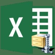 Уменьшение файла Microsoft Excel