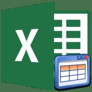 Умные таблицы в Microsoft Excel