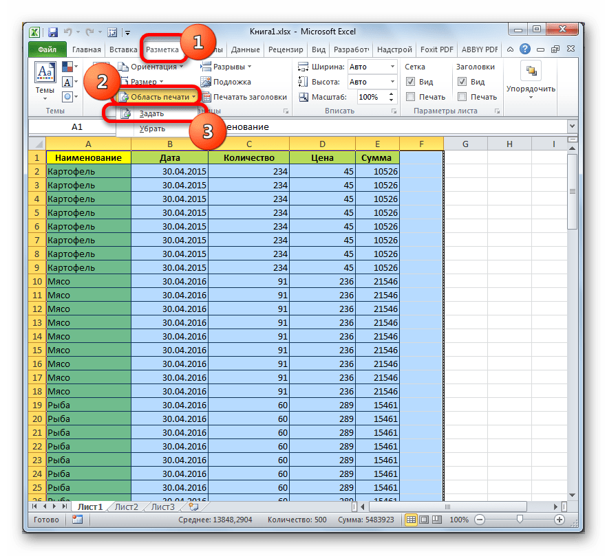 Установка области печати в Microsoft Excel