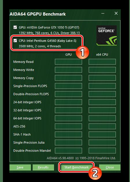 Выбрать процессор для тестирования в программе AIDA64