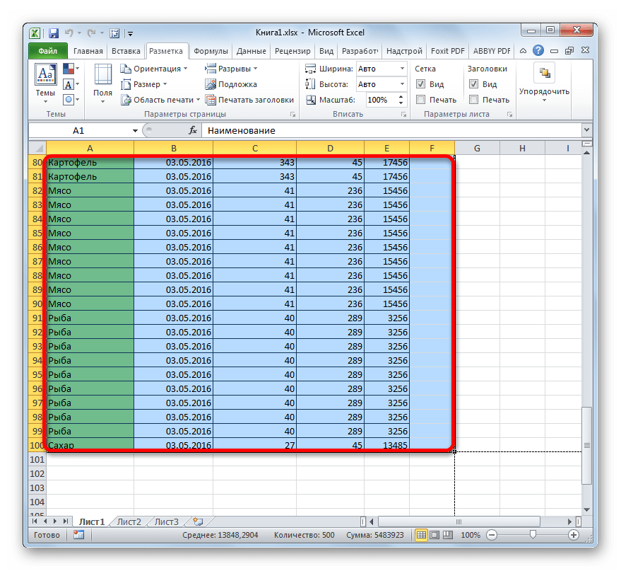 Выделение диапазона для печати таблицы в Microsoft Excel