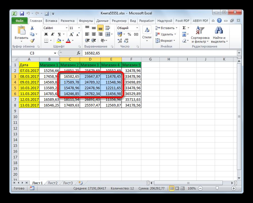 Выделение группы элементов в Microsoft Excel