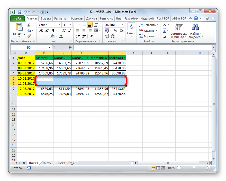 Ячейки удалены со сдвигом влево в Microsoft Excel