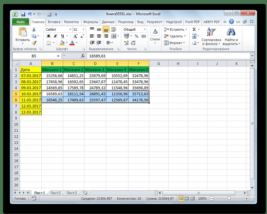 Ячейки удалены со сдвигом вверх в Microsoft Excel