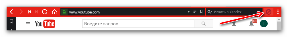 иконка расширения Block videos from this channel в браузере