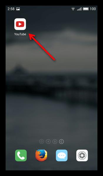 иконка ютуба на телефоне