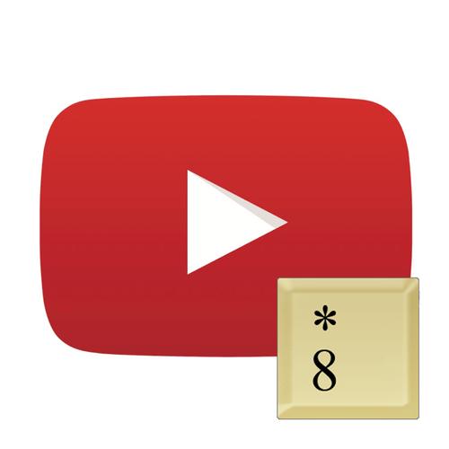 как писать жирным шрифтом на youtube
