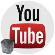 как удалить свои видео с ютуба
