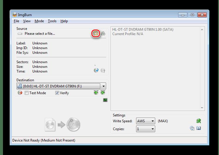 кнопка поиска нужного файла в ImgBurn