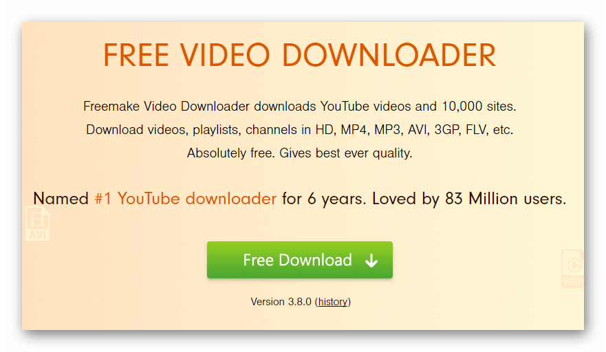 скачать Freemake Video Downloader