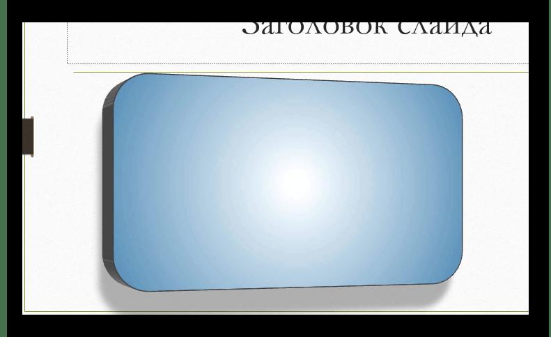 Изменение формы видео в PowerPoint