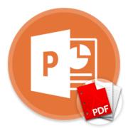 Как перевести презентацию PowerPoint в PDF