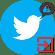 Как войти в Твиттер: решение проблем со входом