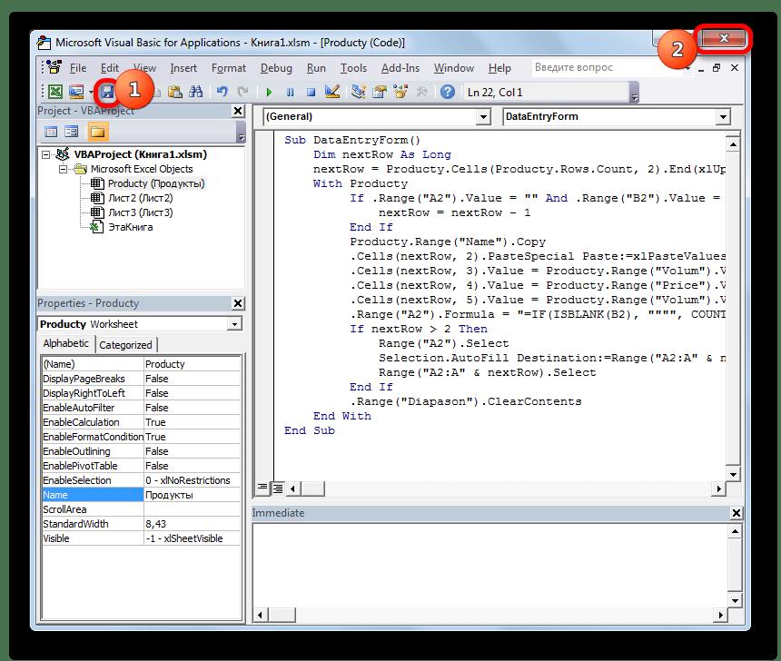 Код в редакторе макросов в Microsoft Excel