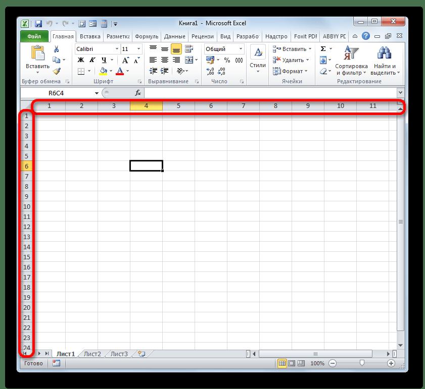 Нумерация координат R1C1 в Microsoft Excel